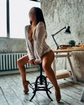Яна, 25