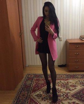 Айна, 27