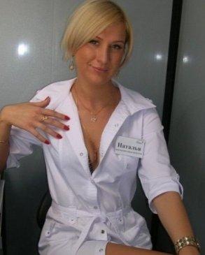 Наталья, 30