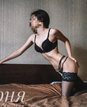 София, 21